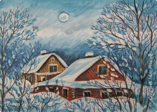 Картина панно рисунок Мастер-класс Рисование и живопись Зимний вечер Гуашь фото 1