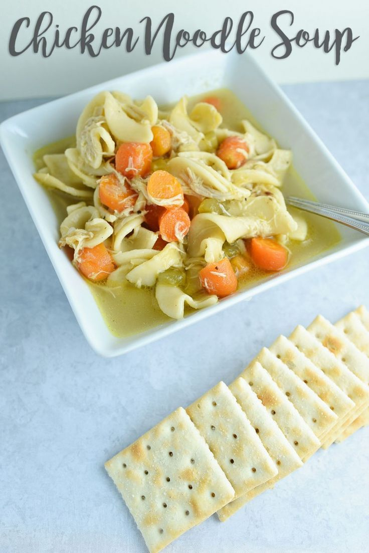 Delicious homemade chicken noodle soup recipe that tastes very similar to Chick-fil-A's chicken noodle soup.