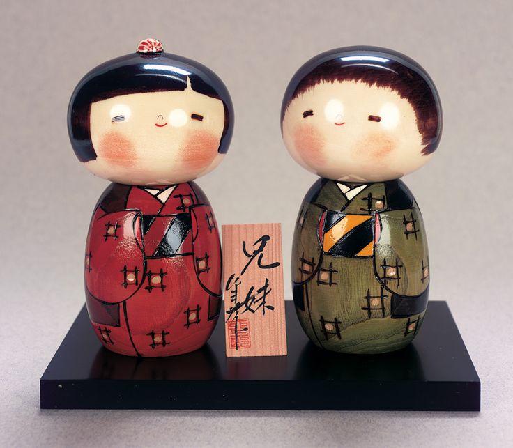 Brother And Sister Kokeshi Dolls