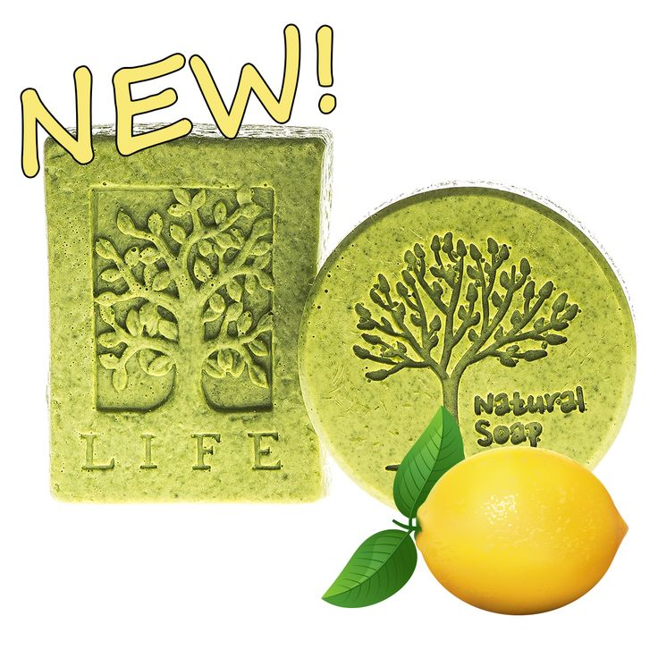 Moringa Soap feeds the skin, making it healthy. It also cleanses and detoxifies the skin. Moringa Soap helps bring back balance to natural skin color and tone.  It has anti-inflamatory and antiseptic properties, protects the skin from the environment and prevents premature ageing of the skin. Because Moringa is rich in Vit. A and C, that brightens the skin as well as unsaturated fatty acids that keep skin soft even, daily use encourages healthier looking young and radiant skin.  We have…