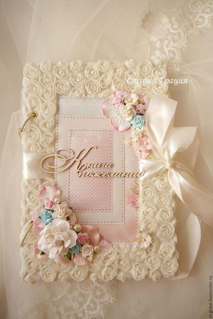 Купить или заказать Книга пожеланий в интернет-магазине на Ярмарке Мастеров. Нежная, воздушная и очень романтичная книга пожеланий! В дополнении к книге можно изготовить папку для свидетельства о браке в том же…