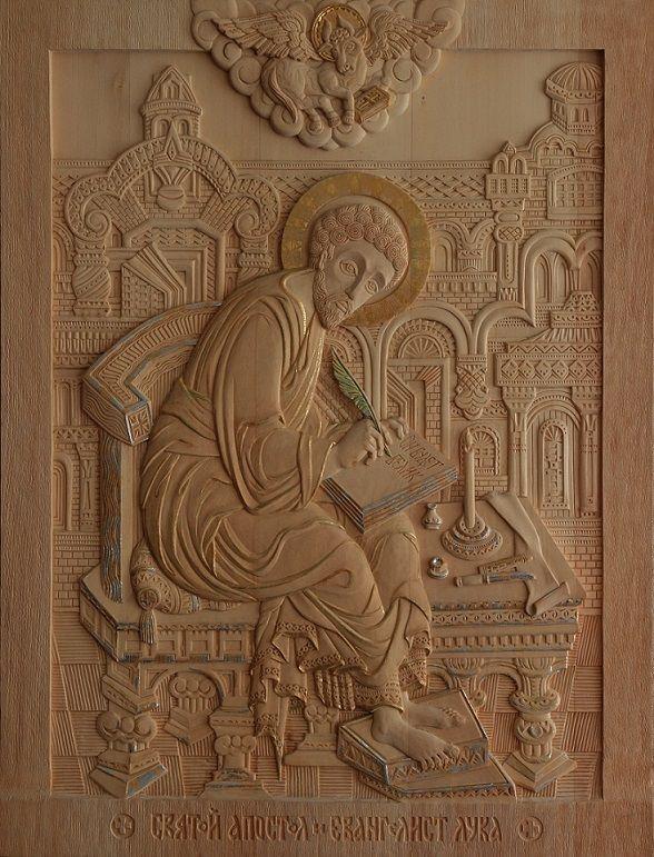 """""""Евагелист Лука"""" 2005г. 76х58 см.  ( дерево, резьба, золото )"""