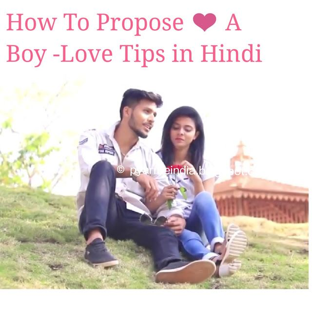 Dating tips for boy in hindi