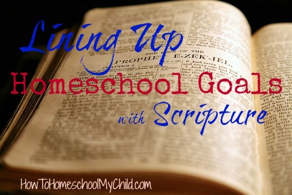Lining up your homeschool goals with Scripture from HowToHomeschoolMyChild.com