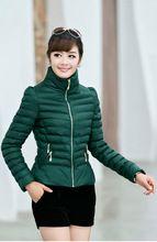 L' explosion dame manteau vert bas femmes femme coréenne slim col court petite coton rembourré veste usine groupe directe(China (Mainland))