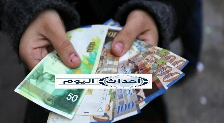 رابط صرف رواتب المتقاعدين العراق شهر 5 أيار 2020 عبر هيئة التقاعد العامة بالعراق Islam Quran Quran