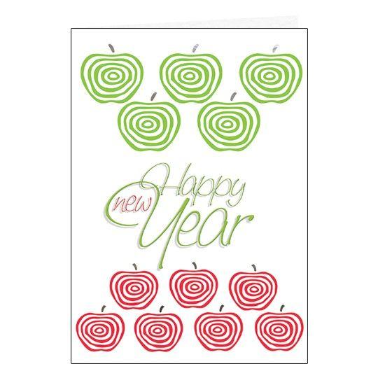 Rosj Hasjana kaarten x5 Happy new year RH10005