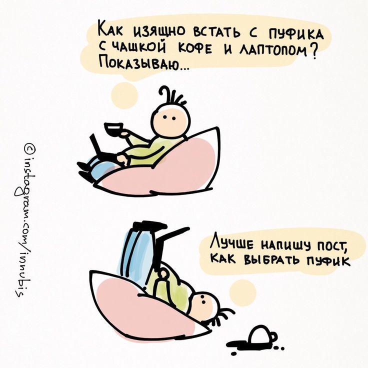 komikaki.ru