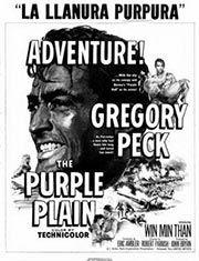 смотреть фильмы  участием Грегори Пек в хорошем качестве