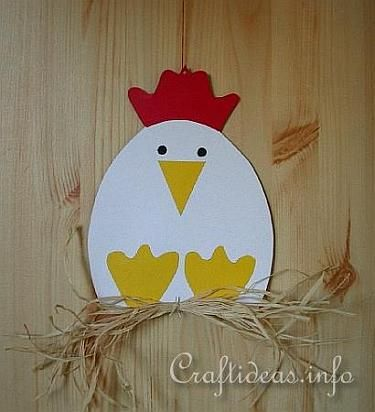 preschool spring crafts | Spring paper crafts This is your index.html page