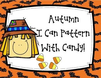 FREE! Children love candy! Don't we all? This Halloween activity includes the following! * Five pages for children to color, cut, paste, and record their patterns. * Pattern activities are differentiated in that each child can create a simple or complex pattern.