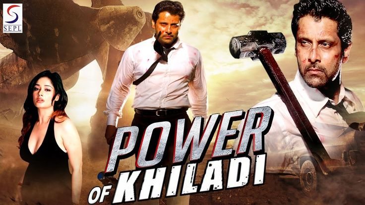 Watch Power Of Khiladi  - New Dubbed Action 2017 Full Hindi Movie HD - Vikram,Kiran Rathod watch on  https://www.free123movies.net/watch-power-of-khiladi-new-dubbed-action-2017-full-hindi-movie-hd-vikramkiran-rathod/
