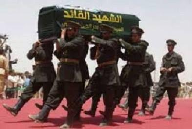 """الحوثيون  هم قبيلة متواجدة في اليمن تتخذ من صعدة مركزا رئيسيا لها، مؤسسها حسين الحوثي، اسم حركتهم""""أنصار الله"""" كما سميت في وقت سابق بـ (حركة الشباب المؤمن)، تأسست في عام 1992 لمقاتلة حكم عبد الله صالح آن ذاك، وتقوم جماعة الحوثيين بشن هجمات للدولة المنية من تاريخ إنشاءها للوقت الراهن، وذكر مصادر سورية أن أعداد كبيرة اتت لتشارك نظام الأسد في قمعها للثورة السوري، كما نشر بعض المواقع المقربة من الحوثيين صور لعناصر قالت إنهم قتلوا في دمشق."""
