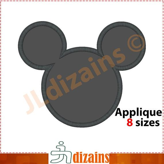 MICKEY Mouse applique machine embroidery INSTANT DOWNLOAD design.  After purchase you will receive link for file download. More info on how to locate