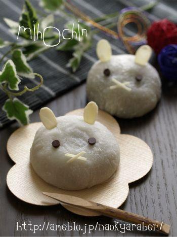 Mochi rabbit