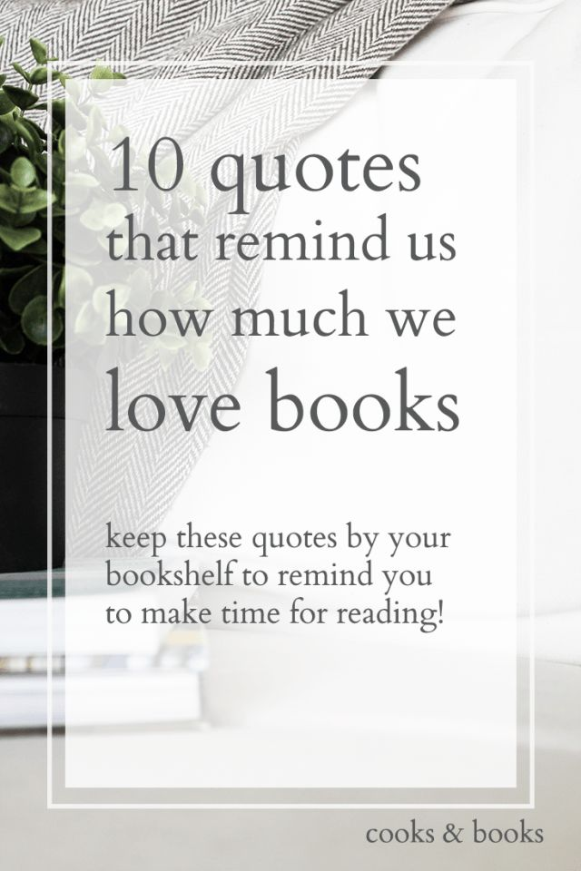 10 quotes by famous writers that remind you of the magic of books! Save this pin for later when you need extra motivation to pick up a book (and put down the phone!) and read!
