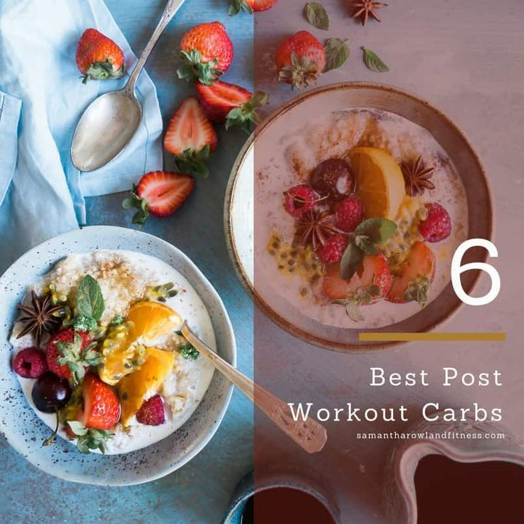 If you have ever wondered what the best post workout carbs are to eat and why you should focus on getting your carbs after a workout, this will give you the 6 best carbs to eat after a workout and why!