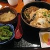 Donburiya - The best Japanese comfort food....rice bowls with a diverse array of savory toppings. Try Tororo teppanyaki, Pork and potato croquette, Tekka Don, Niku Siku Don (noodles), green tea crepes, black sesame ice cream. (Japanese/Midtown East)       137 E 47th St  (between 3rd Ave & Lexington Ave)  New York, NY 10017  Neighborhood: Midtown East  (212) 980-7909