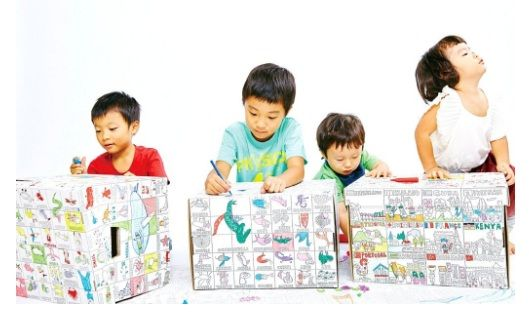 Make them happy by presenting them cool gifts for kids.