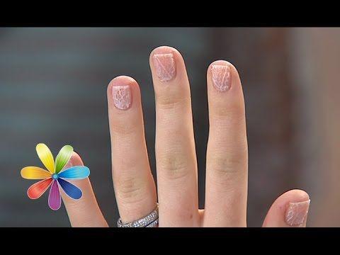 Делаем маникюр ко Дню Святого Валентина - Все буде добре - Выпуск 547 - ...