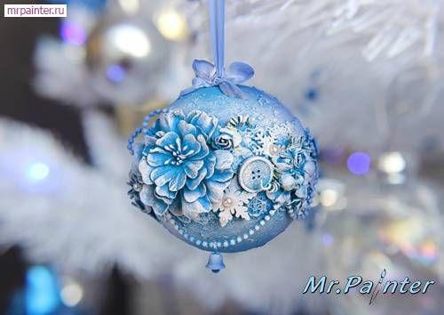 Новогодний шар / Mr. Painter - интернет-магазин товаров для скрапбукинга