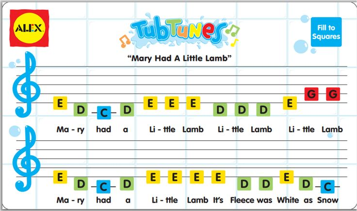 17 Best Images About Little Tikes Music Sheets On