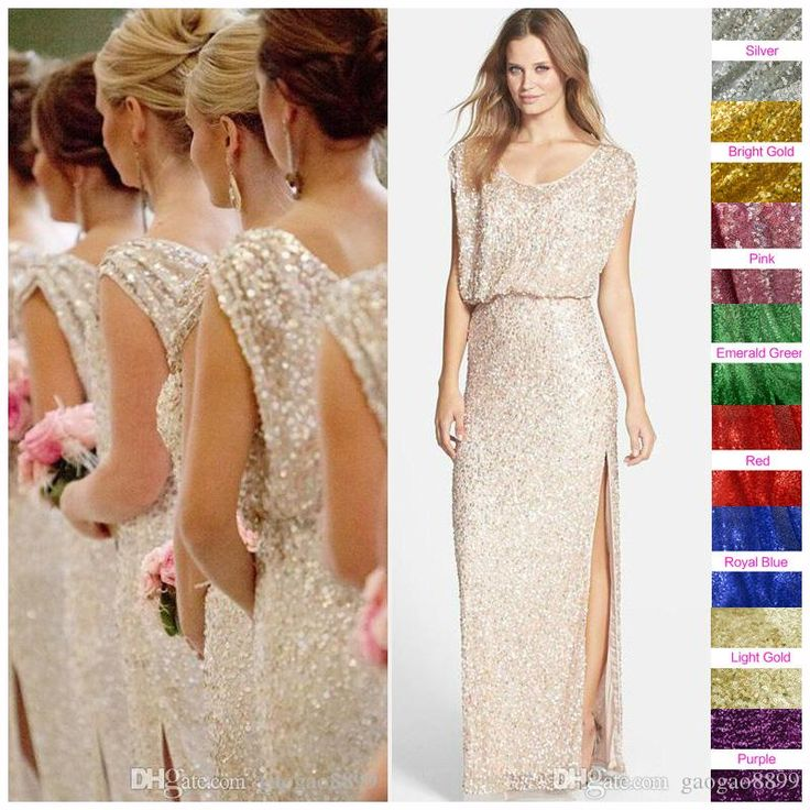 Sequins rose gold long bridesmaid dresses plus size split for Made of honor wedding dress
