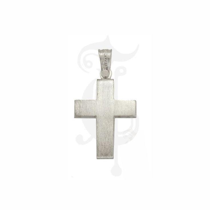 Βαπτιστικός σταυρός για αγόρι ΤΡΙΑΝΤΟΣ από λευκόχρυσο Κ14 σε ιδιαίτερη χαραγμένη σαγρέ επιφάνεια | Βαπτιστικοί σταυροί ΤΣΑΛΔΑΡΗΣ στο Χαλάνδρι #βαπτιστικός #σταυρός #Τριάντος #αγόρια