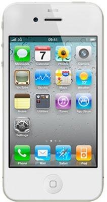 TELEFONO MOVIL IPHONE 4S 16GB LIBRE BLANCO | MÓVILES Y ACCESORIOS » TELÉFONOS LIBRES: APPLEbazaruno.es