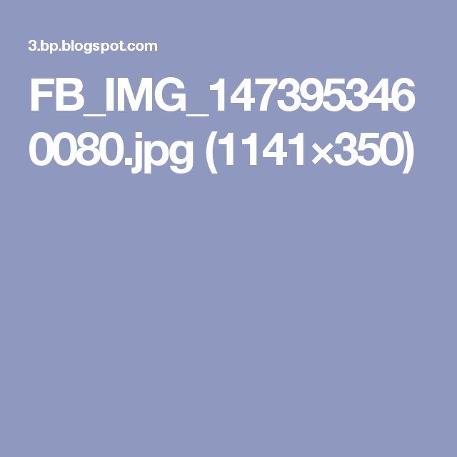 FB_IMG_1473953460080.jpg (1141×350)
