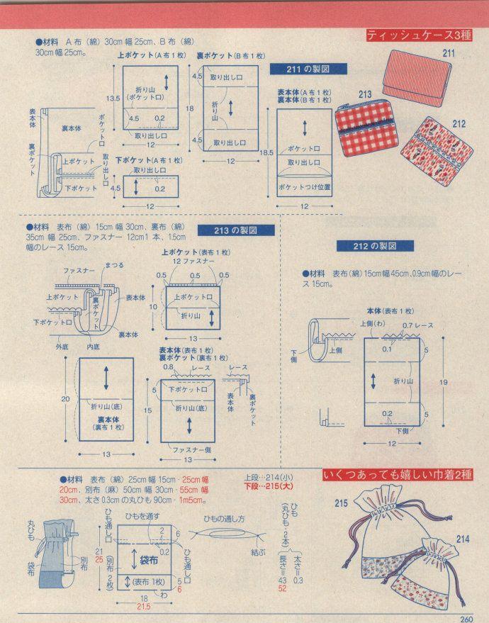 giftjap.info - Интернет-магазин | Japanese book and magazine handicrafts - Lady Boutique 2016-12
