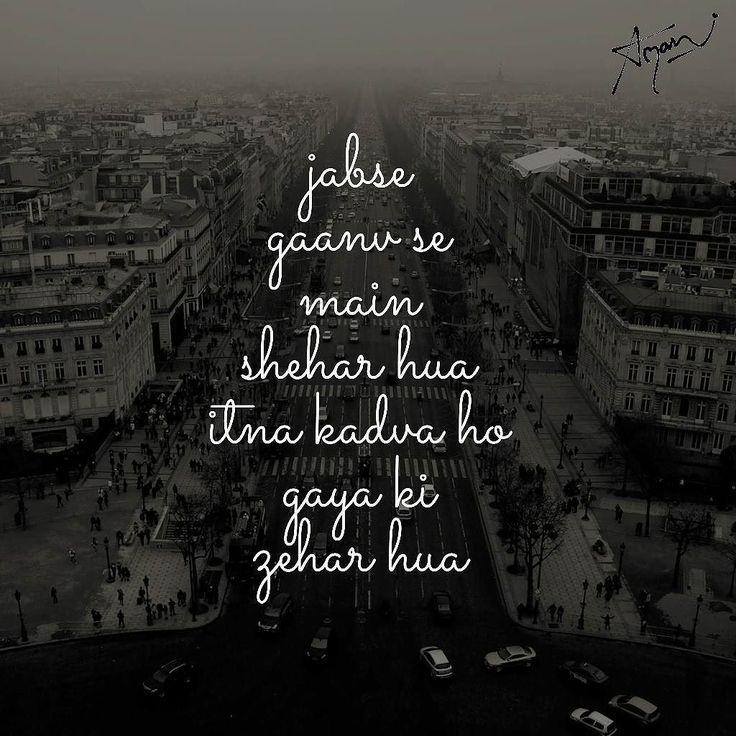 #JabHarryMetSejal #Safar