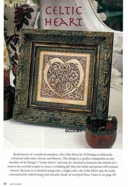Gallery.ru / Фото #2 - Кельтское сердце - irgelena