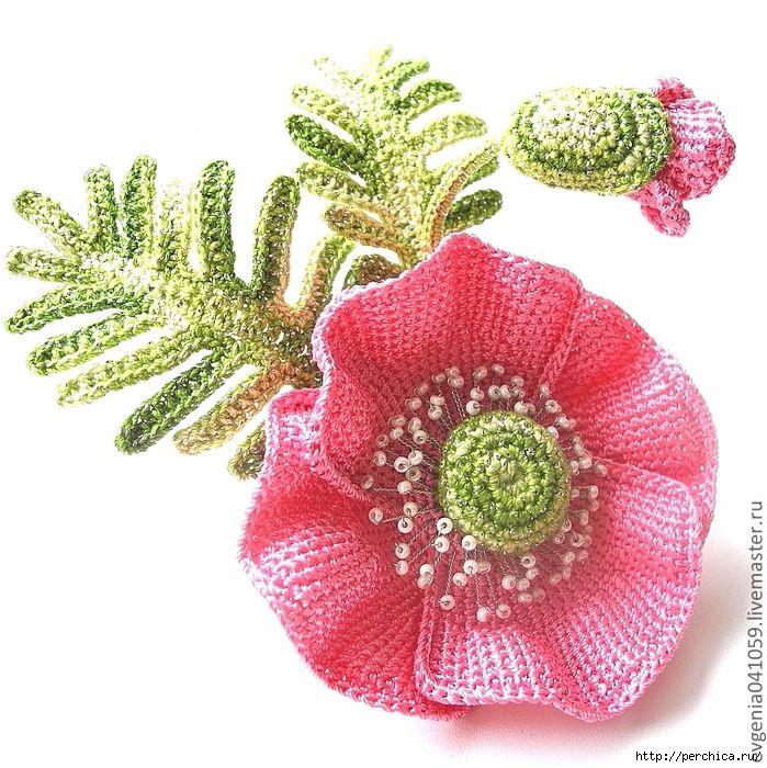 ergahandmade: Big Crochet Poppy + Free Pattern Step By Step