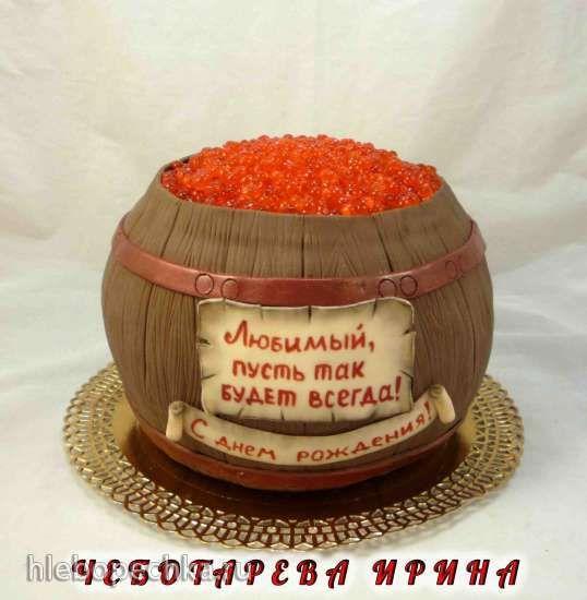 http://hlebopechka.ru/gallery/albums/userpics/36603/P1180961_hkopiya.jpg
