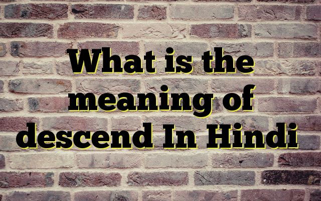 What is the meaning of descend In Hindi Meaning of  descend in Hindi  SYNONYMS AND OTHER WORDS FOR descend  उतरना→descend,get off,alight,discolor,disembark,dismount नीचे उतरना→descend,get down,go down नीचे आना→dismount,climb down,go down,descend,get down,get off उतर जाना→get out,disembark,get down,descend,get ou...