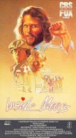 Inside Moves(1980) A troubled young man (played by John Savage) fails in his own suicide attempt that, tragically, partially cripples him. While the main character is recovering from his hospital stay, he comes upon a neighborhood bar full of ragtag misfits. John Savage's character soon learns, with the help of his fellow bar mates, that life is worth living when you have the support and help of true friends.