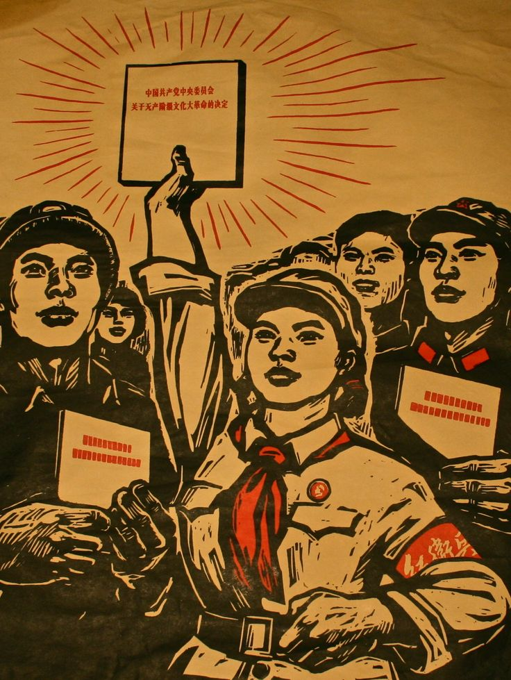 the roots of communist china Policy in china became a key point in the struggle between the pro-soviet group in the ccp under the leadership of wang ming and those who under mao zedong who were closer to the indigenous roots of the revolution.