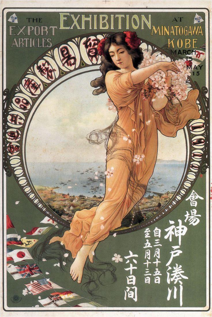 Art Nouveau Alphonse Mucha, 1911