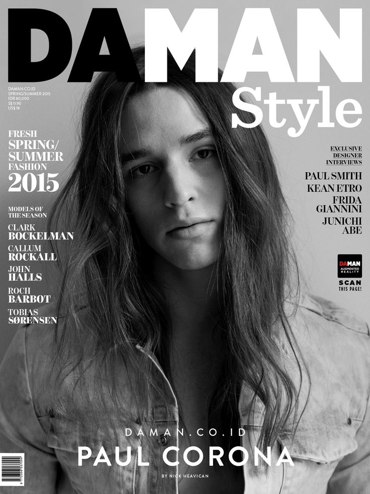 DAMAN Style Online Cover S/S 2015 | Paul Corona