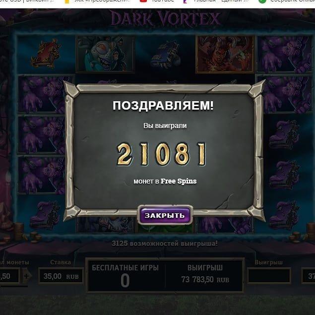 Регистрация в казино вулкан видео скачать игру русская рулетка онлайн