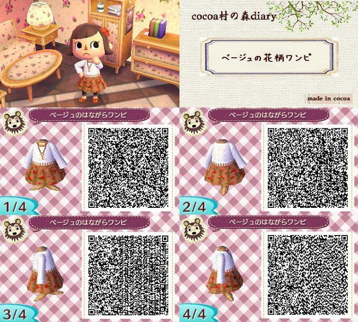 1164 best images about animal crossing on pinterest for Floor qr codes new leaf