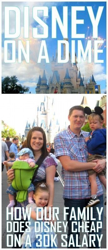 Disney on a Dime: Doing Disney Cheap (On a 30K/Year Salary) tips to save money on travel