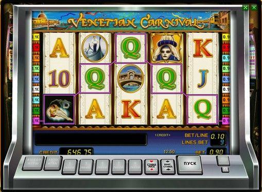 ギャンブルVenetian Carnival スロットマシン. Novomaticによって作成されたスロットマシンVenetian Carnivalは、ヴェネツィアで世界的に有名なカーニバルに捧げられています。このため、文字の中であなたはカーニバルのさまざまな属性を見ることができます。各プレイヤーは自由のためのゲームプレイとインタフェースオンラインスロットVenetian Carnivalに慣れるこ�