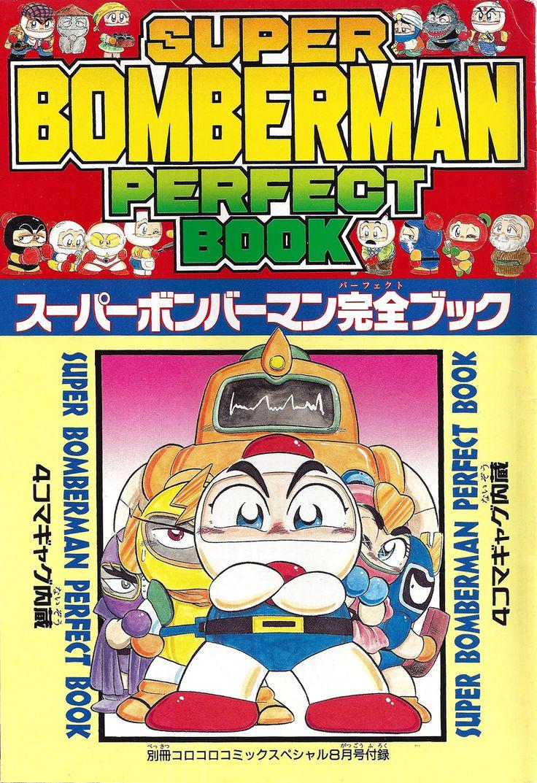 Super Bomberman R Black Bomber: 22 Best Images About Bomberman On Pinterest