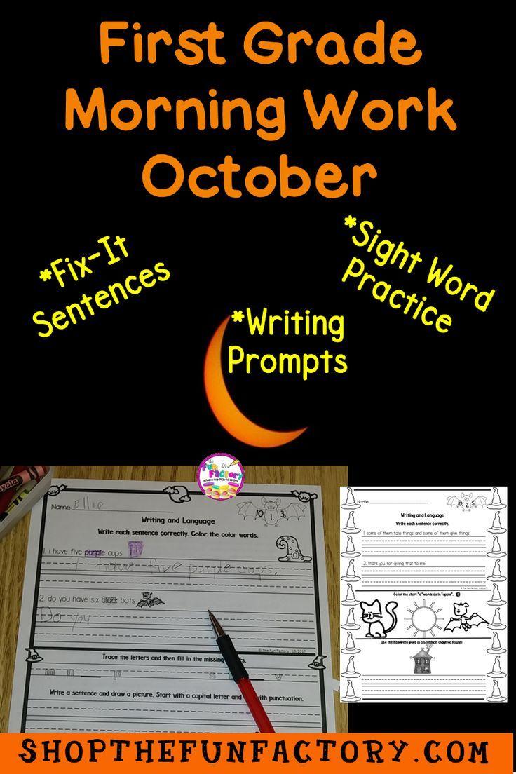 October Morning Work Used For Daily Oral Language Fix It Sentences Writing Skills Language Ski Daily Oral Language Writing Sight Words Sight Word Practice [ 1104 x 736 Pixel ]