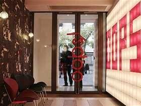 Oops Hostel, Paris, France: award winning hostel