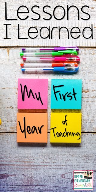 New Teacher MUST Read! Here are the lessons I learned during my first year of teaching! New teachers are going to want to read this!