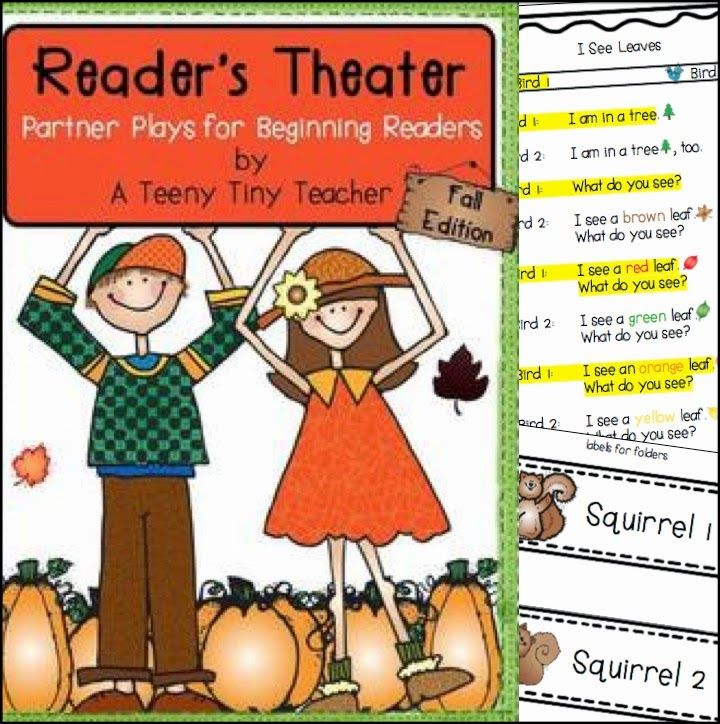 72 best 1st grade money on the move images on pinterest back to school with freebielicious readers theaterreading fluencyreading fandeluxe Images