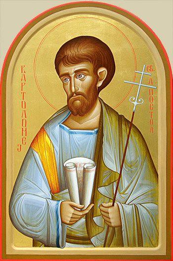 Православка: Свети апостоли Вартоломеј и Варнава (24. 06.)
